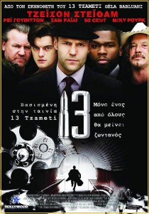 Poster for 13